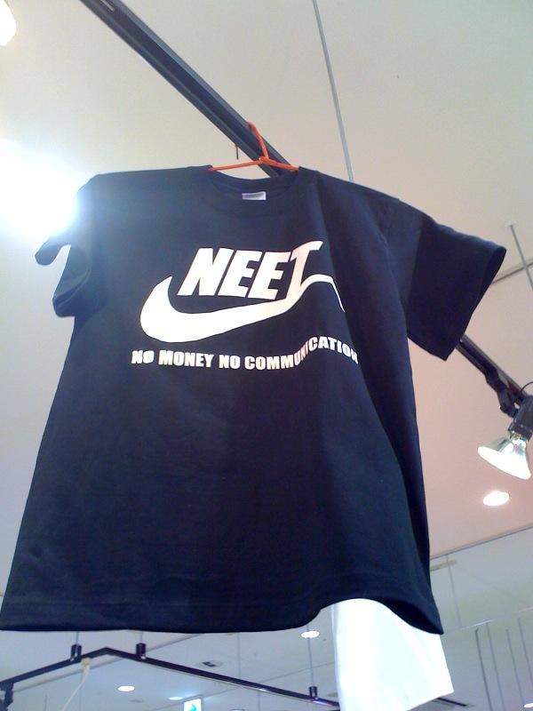 http://files.300000.ch/neet.jpg